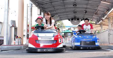 从日本铃鹿赛道前往