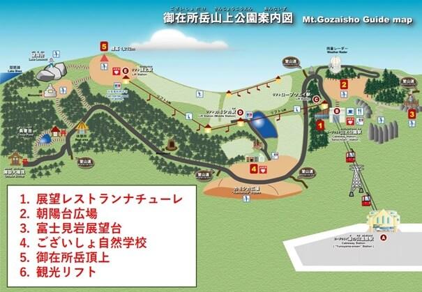 山上公園マップ