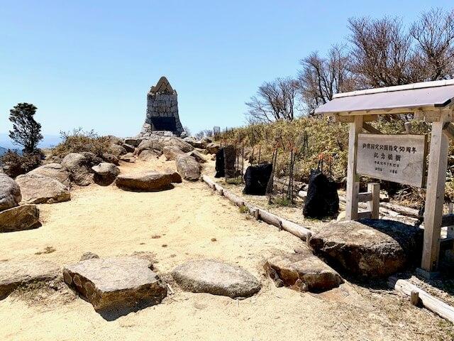 鈴鹿国定公園記念碑(イメージ)