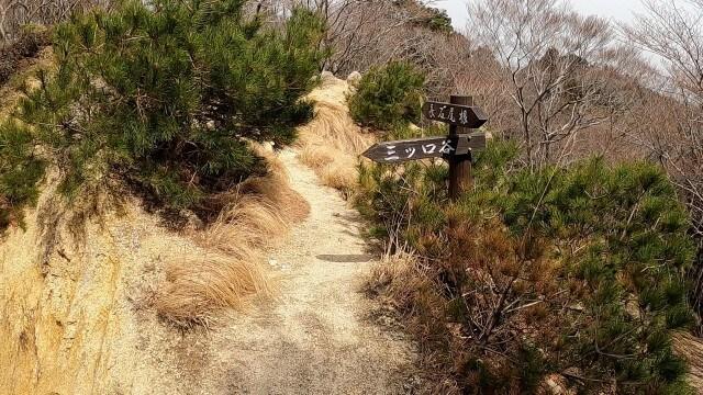 鎌ヶ岳 三ツ口谷の合流