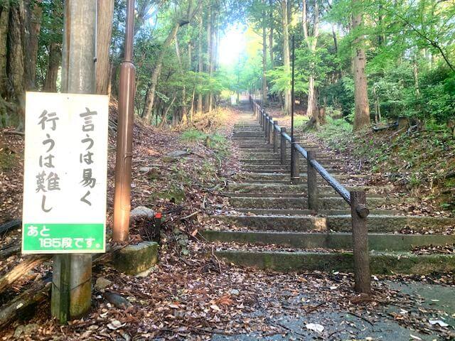 聖宝寺に続く階段