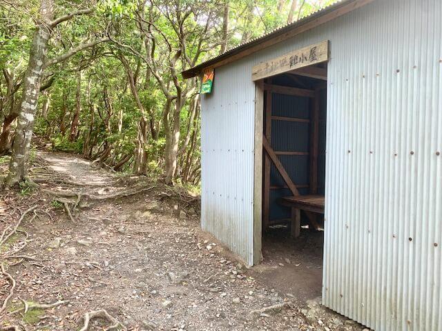 二本松尾根の避難小屋